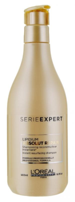 Восстанавливающий шампунь для повреждённых волос L'Oreal Professionnel Absolut Repair Protein 500 мл - 00-00000468