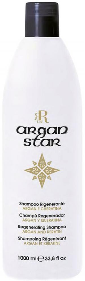 Шампунь для реконструкції волосся з олією аргани та кератином RR Line Argan Star 1000 мл - 00-00000948