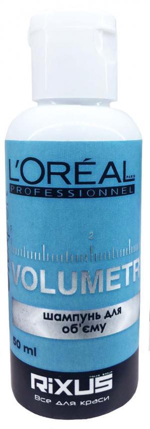 Шампунь для об'єму тонкого волосся L'Oreal Professionnel Volumetry 50 мл - 00-00001665