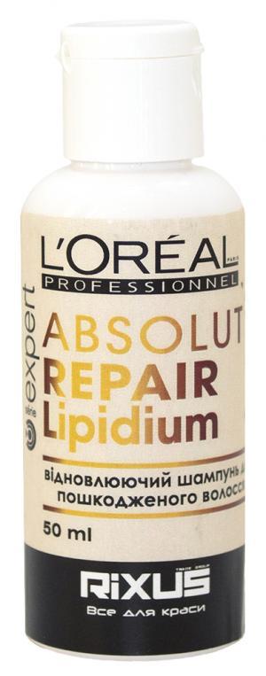 Відновлюючий шампунь для пошкодженого волосся L'Oreal Professionnel Absolut Repair Lipidium 50 мл - 00-00001671