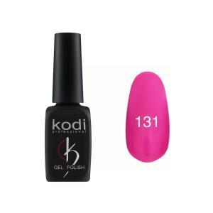 Гель-лак для ногтей Kodi Professional №131 8 мл - 00-00003594