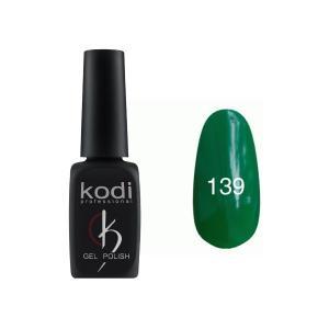 Гель-лак для нігтів Kodi Professional №139 8 мл - 00-00003602