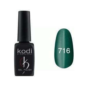 Гель-лак для нігтів Kodi Professional 'Cat Eye' №716 8 мл - 00-00003736