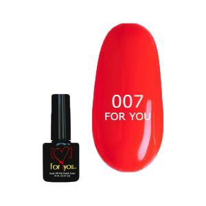 Гель-лак для ногтей For You №007 8 мл - 00-00004760