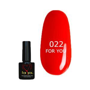 Гель-лак для ногтей For You №022 8 мл - 00-00004775
