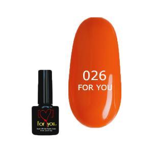 Гель-лак для ногтей For You №026 8 мл - 00-00004779