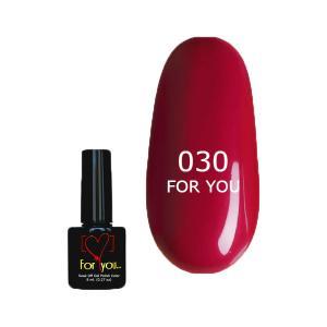 Гель-лак для ногтей For You №030 8 мл - 00-00004783