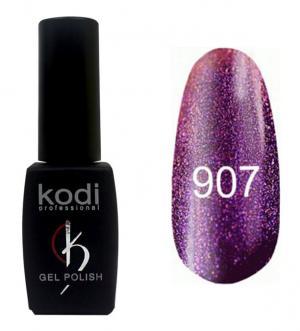 Гель-лак для нігтів Kodi Professional №907 8 мл - 00-00005367