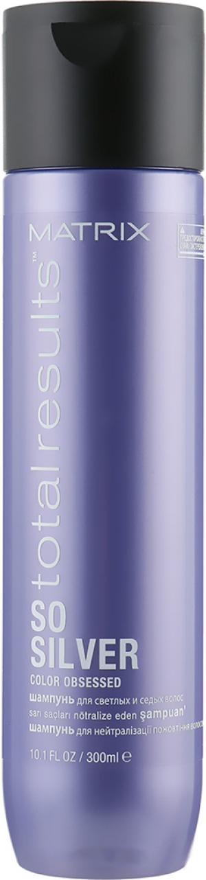 Антижовтий шампунь для волосся Matrix Total Results So Silver 300 мл - 00-00005450