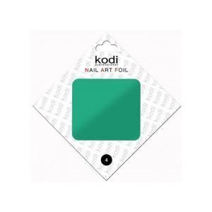 Фольга для лиття Kodi Professional №004  - 00-00005878