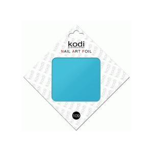 Фольга для лиття Kodi Professional №109 - 00-00005904