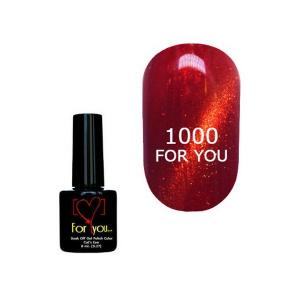 Гель-лак для ногтей For You 'Cat Eye' №1000 8 мл - 00-00007324