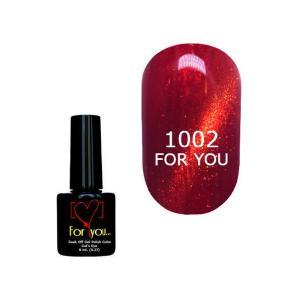 Гель-лак для ногтей For You 'Cat Eye' №1002 8 мл - 00-00007326