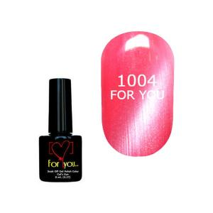 Гель-лак для ногтей For You 'Cat Eye' №1004 8 мл - 00-00007328