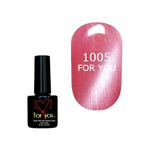 Гель-лак для ногтей For You 'Cat Eye' №1005 8 мл - 00-00007329
