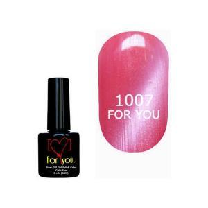 Гель-лак для ногтей For You 'Cat Eye' №1007 8 мл - 00-00007331