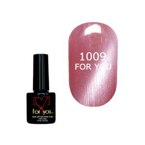Гель-лак для ногтей For You 'Cat Eye' №1009 8 мл - 00-00007333