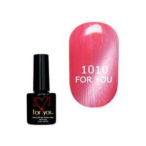 Гель-лак для ногтей For You 'Cat Eye' №1010 8 мл - 00-00007334