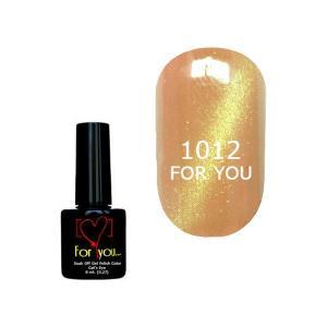 Гель-лак для ногтей For You 'Cat Eye' №1012 8 мл - 00-00007336