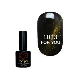Гель-лак для ногтей For You 'Cat Eye' №1013 8 мл - 00-00007337