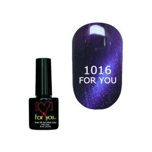 Гель-лак для ногтей For You 'Cat Eye' №1016 8 мл - 00-00007340