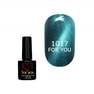 Гель-лак для ногтей For You 'Cat Eye' №1017 8 мл - 00-00007341