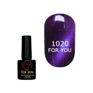 Гель-лак для ногтей For You 'Cat Eye' №1020 8 мл - 00-00007344