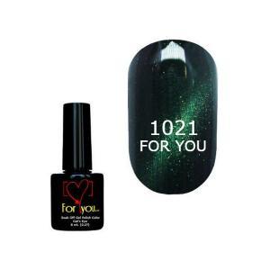 Гель-лак для ногтей For You 'Cat Eye' №1021 8 мл - 00-00007345