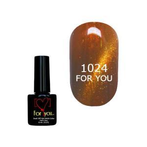 Гель-лак для ногтей For You 'Cat Eye' №1024 8 мл - 00-00007348