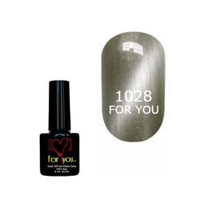 Гель-лак для ногтей For You 'Cat Eye' №1028 8 мл - 00-00007352