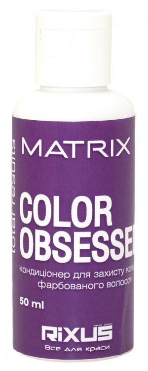 Кондиціонер для фарбованого волосся Matrix Total Results Color Obsessed 50 мл - 00-00007998