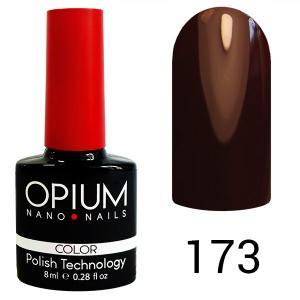 Гель-лак для ногтей Opium №173 8 мл - 00-00008387