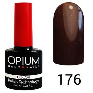 Гель-лак для ногтей Opium №176 8 мл - 00-00008390
