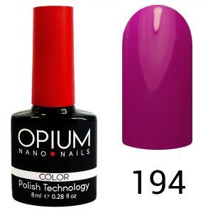 Гель-лак для ногтей Opium №194 8 мл - 00-00008407
