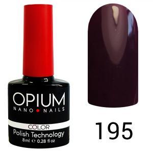 Гель-лак для ногтей Opium №195 8 мл - 00-00008408