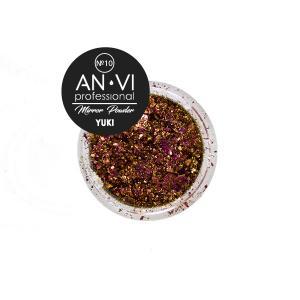 Дзеркальна пудра YUKI №10 'Burnt Umber' 1.2 г. ANVI Professional - 00-00008528