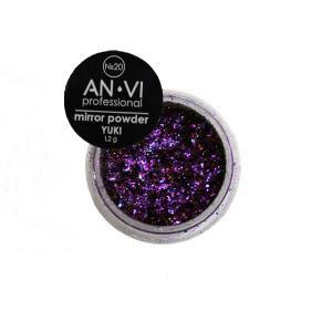 Дзеркальна пудра YUKI №20 'Legendary Purple' 1.2 г. ANVI Professional - 00-00008537