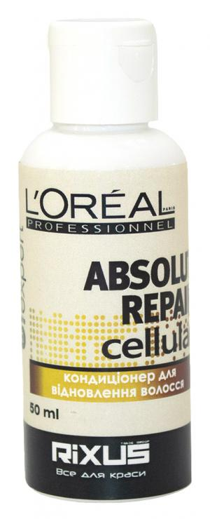 Кондиціонер для пошкодженого волосся L'Oreal Professionnel Absolut Repair 50 мл - 00-00009186