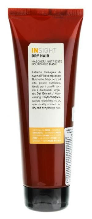 Маска поживна для сухого волосся Insight 250 мл - 00-00009395