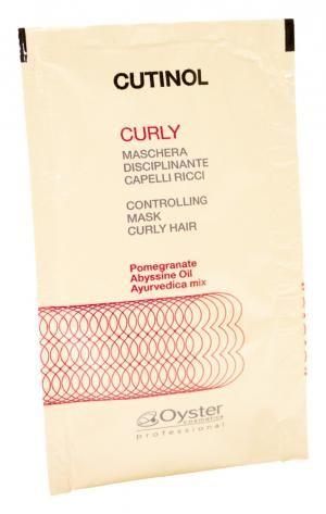 Пробник маска для кучерявого волосся Oyster 15 мл  - 00-00009399