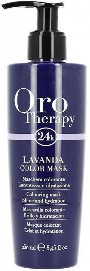 Тонуюча маска для волосся 'Лаванда' Fanola Oro Therapy 250 мл - 00-00009497
