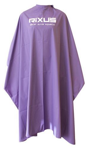 Пеньюар Rixus фіолетовий, плащовка, плащ. кнопки - 00-00009550