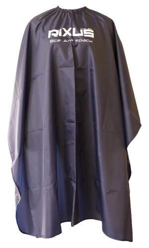 Пеньюар Rixus синій, бабочка, ТФ. гачки - 00-00009554