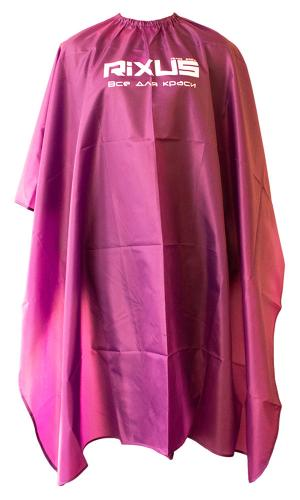 Пеньюар Rixus фіолетовий, бабочка, ТФ. гачки - 00-00009557