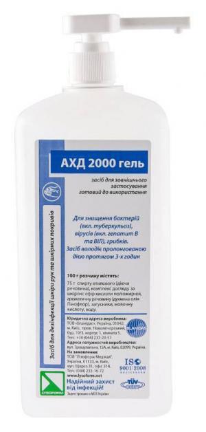 Засіб для дезінфекції АХД '2000 гель' 1000 мл - 00-00009566