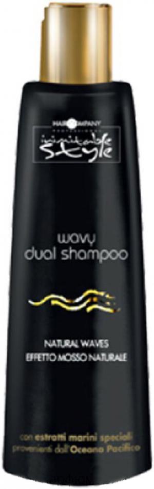 Шампунь подвійної дії для кучерявого волосся Hair Company 250 мл - 00-00009955