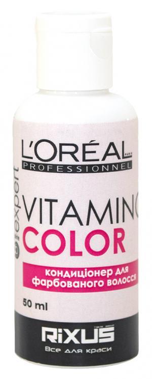 Кондиціонер для фарбованого волосся L'Oreal Professionnel Vitamino Color 50 мл - 00-00011252