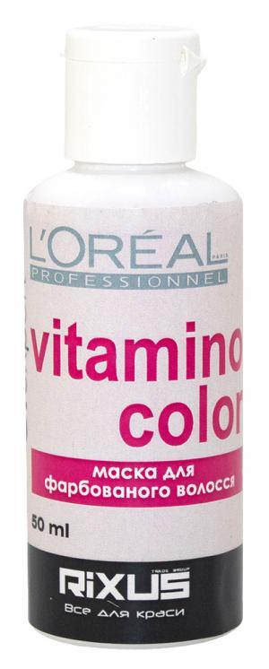 Маска для фарбованого волосся L'Oreal Professionnel Vitamino Color 50 мл - 00-00011253