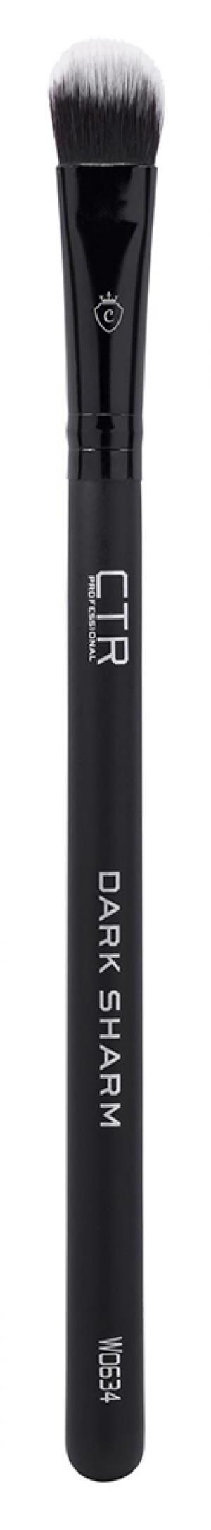 Кисть для нанесення тіней, консилера, коректора W0634  - 00-00011538