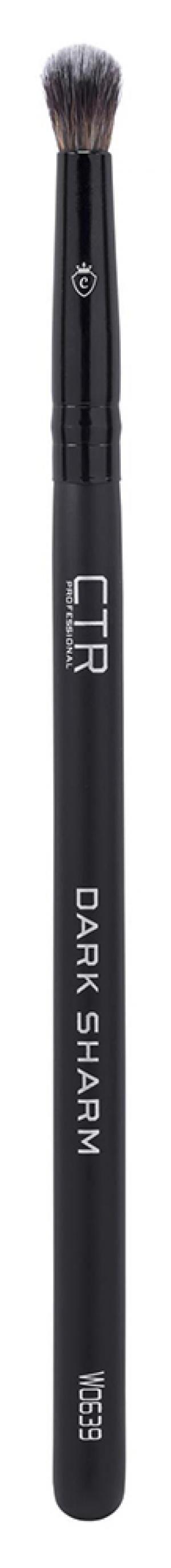 Кисть для коректора і консилера ворс таклон W0639  - 00-00011543